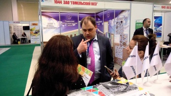 17th Caspian International Transport Exhibition